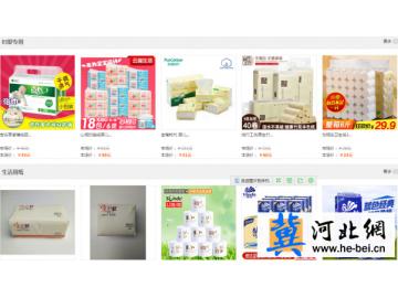 中国纸业网 胡贵强 探索传统纸业的互联网+新思维
