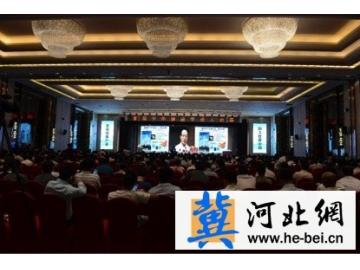 下一个首富在健康行业 中华健康节招商博览会开幕