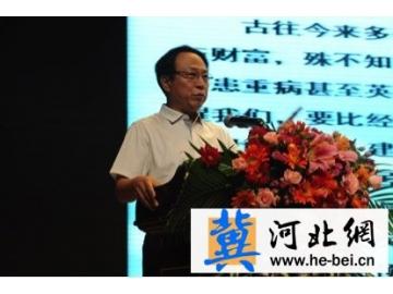 第3届中华健康节开幕在即 为康养企业实现双赢