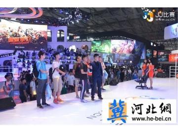 2017 ChinaJoy:JJ比赛多种方式致谢玩家