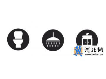 """卫浴空间大揭秘:TA们""""朝九晚五""""的狂欢时光"""