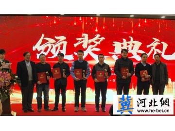 2017年优秀科技成果大赛决赛暨颁奖典礼在京举行
