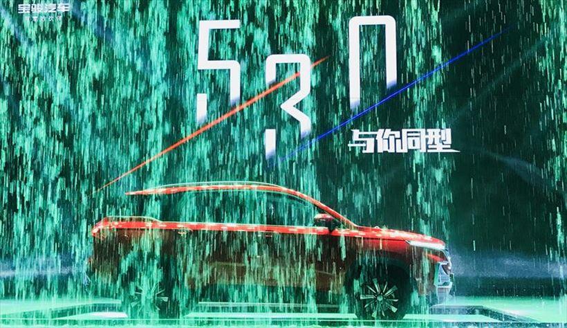 """宝骏530""""型""""至燕赵 让你心动更""""型""""动"""