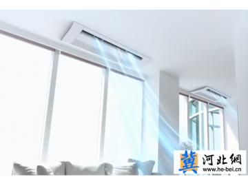 夏季家装季来临 如何正确选购家用中央空调?