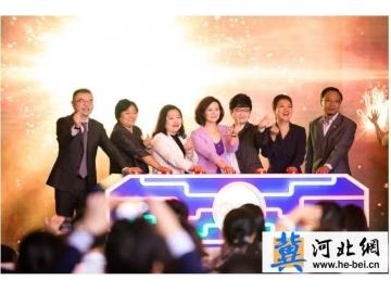 上海埃孚欧律师事务所正式成立 品牌战略全面升级