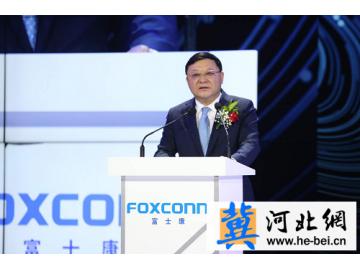 """富士康30年高峰论坛:用""""数字""""为中国制造业赋能升级"""