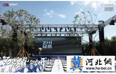 旭辉・中睿府示范区及AI宅智慧展厅开放媒体品鉴9月6日盛开启幕