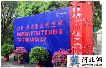 中瑞设计港 | 开启秦皇岛的工业设计新时代