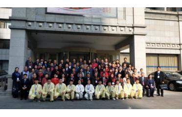 中科有为冠名一带一路全国中医药展示大会在京召开