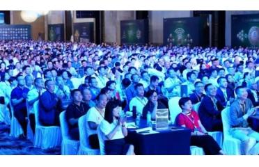 产业布局・投资未来 | 第三届全球企业创新发展论坛盛大开幕!