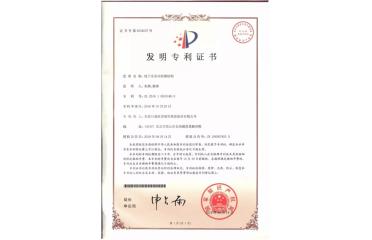 """新中国成立70周年,东易日盛数字化家装质量先行刷新""""中国速度"""""""