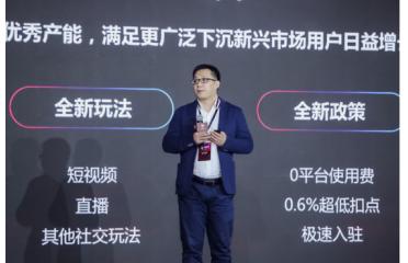 京东旗下社交电商平台京喜 11.11期间亿件1元爆款为消费者创造惊喜