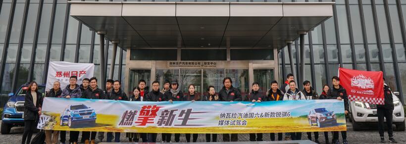 郑州日产皮卡双子星燃擎新生 驰骋张村草原