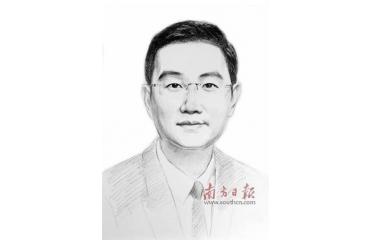 马化腾在南方日报撰文:聚焦新基建,抢占大湾区数字经济发展先机