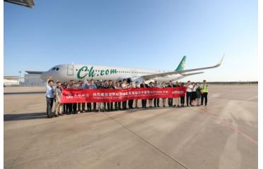 春秋航空迎来首架空客A321neo客机,开启发展新征程!