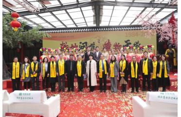 河北琢酒集团2020第五届酒文化节暨封藏大典隆重举行