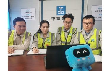 邯郸冀南新区翡翠蓝珊项目学习党的十九届五中全会精神