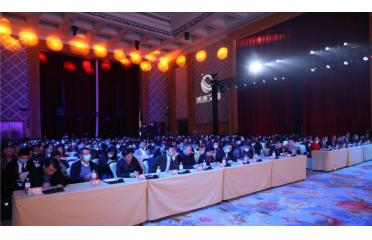 博康艾馨品牌发布会在京举行 中康享老倡导养老新主张