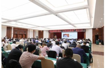 """住建部科技项目 """"立体园林建筑""""河北省研讨会成功召开"""