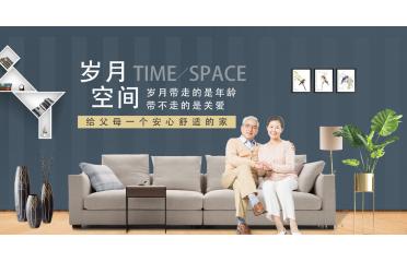 设计的尽头是关爱  全包圆为家人创造更宜养的温馨空间