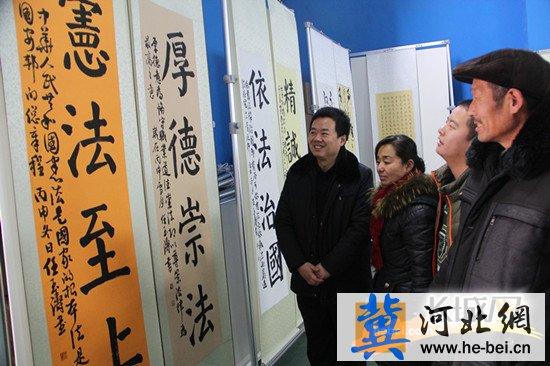 临西县举办首届法治主题书画展