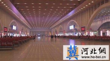 [平安春运]元宵节后客流高峰预计发送旅客83万人