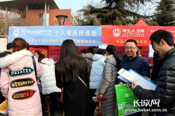 河北省毕业生就业市场招聘火爆 春季招聘正当时