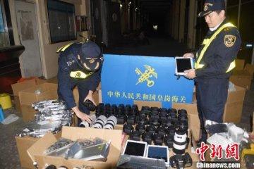 深圳皇岗海关查获货运走私大案 案值逾1500万元