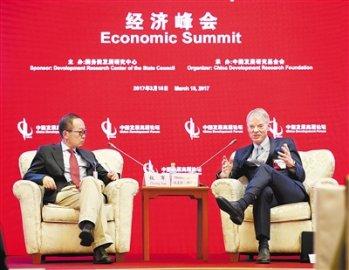 六位诺奖得主畅谈中国经济