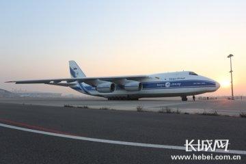 石家庄机场加密飞往哈尔滨航线 每天6至8个航班