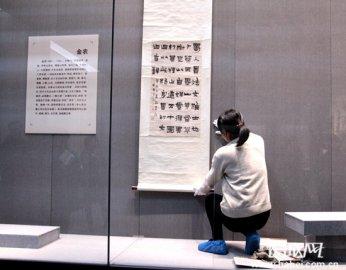 """90余幅""""扬州八怪""""书画真迹将在河北博物院开展"""