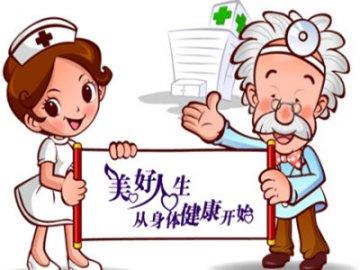 南和县卫计局:关注孕妇健康 创建爱心通道
