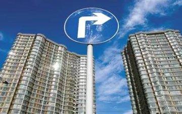 一二线城市房价同比涨幅继续回落 调控成效初显