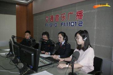 """邢台开发区国地税""""电波传税法 同传好声音"""""""