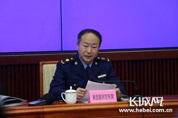 京津冀将联手查办跨区域重大案件 联合打击传销