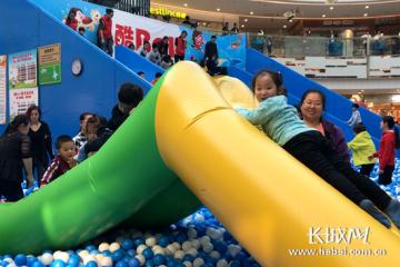 """运动体验项目入驻商场 成市民健身娱乐""""香饽饽"""""""
