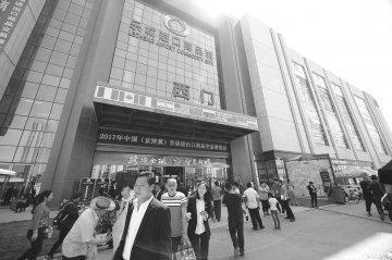 乐城:精心打造跨贸小镇 形成一站式国贸产业闭环