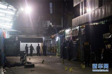 菲律宾首都两起爆炸致2死5伤
