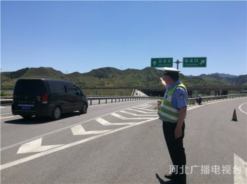 张石高速公路受影响路段部分恢复通行