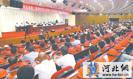 衡水市举行省第二届园博会暨市首届旅发大会誓师大会
