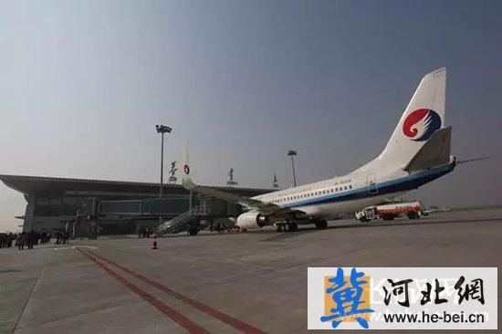 秦皇岛北戴河机场新增多条航线迎暑运
