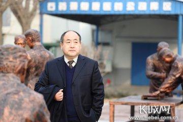 【长城人物】李沈明 擎起传统中医药文化大旗