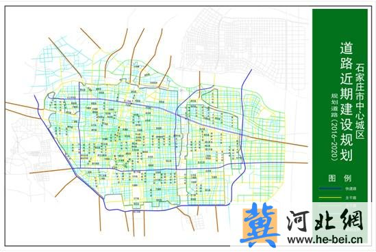 石家庄中心城区近期规划道路图 图片来自石家庄市城乡规划局网站-石