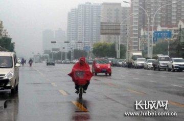 【燕赵妹说天气】大范围降雨来了!<p>未来三天 你想要的雨水降温