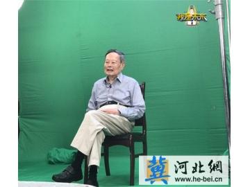杨振宁受邀参加湖南卫视《我是未来》