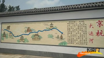 【探寻运河文化】运河文化长廊再现运河沿岸风情