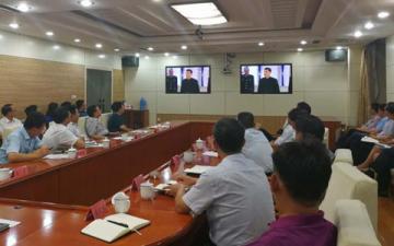 河北省委宣传部机关干部集中收看大型政论专题片《将改革进行到底