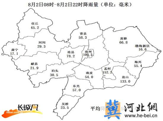 沧州市城区地图高清版 图片合集