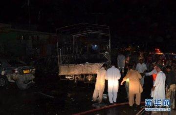 巴基斯坦一军车遭袭造成至少15人死亡