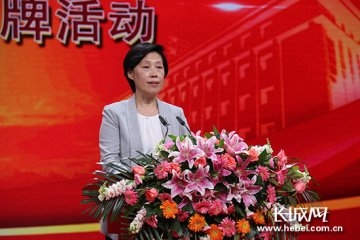 河北广电传媒集团2017年8月16日正式揭牌